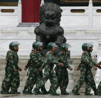 china_police.jpg